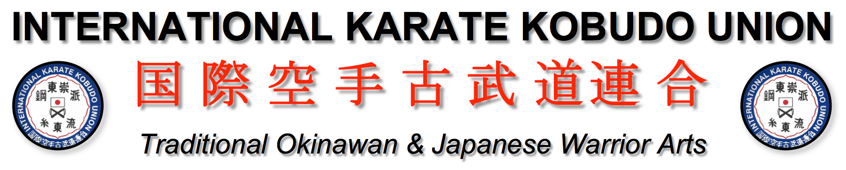 INTERNATIONAL KARATE KOBUDO UNION